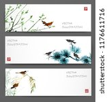 banners with birds on trees....   Shutterstock .eps vector #1176611716