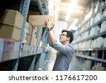 young asian shopper man picking ... | Shutterstock . vector #1176617200