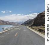 wild field highway    Shutterstock . vector #1176618349