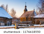small church in azjarco village ... | Shutterstock . vector #1176618550