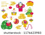 wild boar and lucky charm... | Shutterstock .eps vector #1176623983