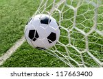 soccer football in goal net... | Shutterstock . vector #117663400