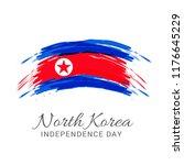 illustration of north korea... | Shutterstock .eps vector #1176645229
