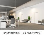 modern grey and white office... | Shutterstock . vector #1176649993