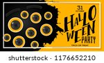 happy halloween monster eyes on ... | Shutterstock .eps vector #1176652210