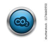 co2   app icon   Shutterstock .eps vector #1176660553
