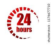 open around the clock serving.... | Shutterstock .eps vector #1176677710
