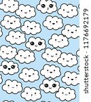 cute white clouds vector... | Shutterstock .eps vector #1176692179