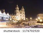 minsk at winter night  belarus. ...