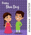 an indian brother and sister... | Shutterstock .eps vector #1176707539
