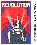 symbol of socialist revolution... | Shutterstock .eps vector #1176707809