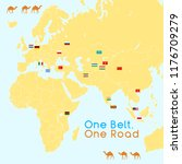 """one belt one road"" new silk... 