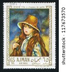 Ajman   Circa 1976  Stamp...