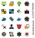 color and black flat icon set   ... | Shutterstock .eps vector #1176775939