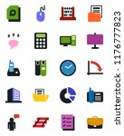 color and black flat icon set   ... | Shutterstock .eps vector #1176777823