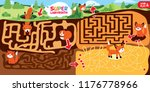 puzzle maze game for kids.... | Shutterstock .eps vector #1176778966