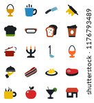 color and black flat icon set   ... | Shutterstock .eps vector #1176793489
