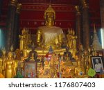 luang prabang laos march 31 ... | Shutterstock . vector #1176807403