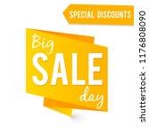 big sale label or banner vector ... | Shutterstock .eps vector #1176808090