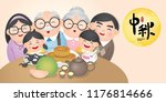 mid autumn festival or zhong... | Shutterstock .eps vector #1176814666