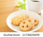 coffee and butter cookies  | Shutterstock . vector #1176820690
