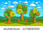three apple trees in the field... | Shutterstock .eps vector #1176830350