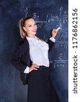 attractive striptease dancer... | Shutterstock . vector #1176862156