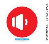 speaker vector icon  | Shutterstock .eps vector #1176901936