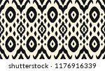 ikat seamless pattern. vector... | Shutterstock .eps vector #1176916339
