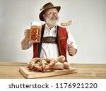 germany  bavaria  upper bavaria....   Shutterstock . vector #1176921220