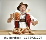 germany  bavaria  upper bavaria.... | Shutterstock . vector #1176921229