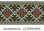 colored embroidery border.... | Shutterstock .eps vector #1176942493