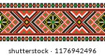 colored embroidery border.... | Shutterstock .eps vector #1176942496