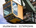 the pulpit of a transport crane ... | Shutterstock . vector #1176942646