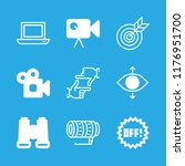 focus icons set with... | Shutterstock .eps vector #1176951700