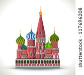 kremlin  moscow isolated on... | Shutterstock .eps vector #117696208