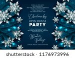 christmas party invitation... | Shutterstock .eps vector #1176973996