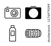 film icons set with... | Shutterstock .eps vector #1176979399