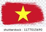 grunge brush stroke with... | Shutterstock .eps vector #1177015690