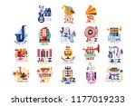 logos set for jazz festival or... | Shutterstock .eps vector #1177019233