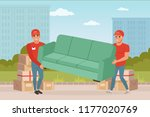 strong guys carrying sofa.... | Shutterstock .eps vector #1177020769