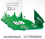 illustration of saudi arabia... | Shutterstock .eps vector #1177040203