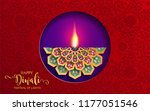 happy diwali festival card with ... | Shutterstock .eps vector #1177051546