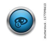 cost per impression   app icon   Shutterstock .eps vector #1177098613