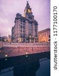 royal liver building in... | Shutterstock . vector #1177100170