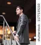 successful businessman standing ...   Shutterstock . vector #1177135210