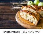 round home made apple pie ... | Shutterstock . vector #1177149790