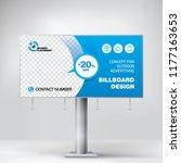 billboard design  banner for... | Shutterstock .eps vector #1177163653