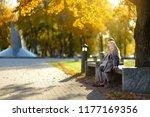 two cute little girls having... | Shutterstock . vector #1177169356