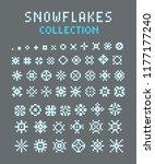 pixel art set of silhouettes of ... | Shutterstock .eps vector #1177177240